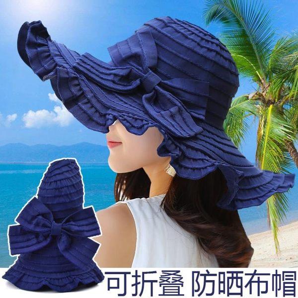 遮陽帽子女夏季休閒防曬可折疊純色蝴蝶結布帽防紫外線大檐沙灘帽·ifashion