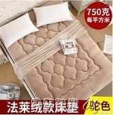 床墊1.8m床褥子1.5m雙人墊被褥學生宿舍單人0.9米1.2m海綿榻榻米igo 貝兒鞋櫃