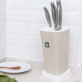 ✭慢思行✭【P386】北歐風菜刀收納盒 塑料 刀具架 插刀架 放刀盒 廚房用品 收納 剪刀