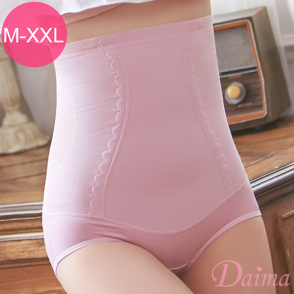 黛瑪Daima 束褲  350D封殺小腹 超高腰雙層縮腰提臀塑褲M-XXL(豆沙色)