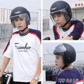 鴻業電動電瓶摩托車頭盔男女士四季夏季防曬半覆輕便式安全帽個性ATF 探索先鋒
