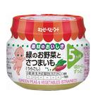 日本 Kewpie M-14 野菜紅薯泥