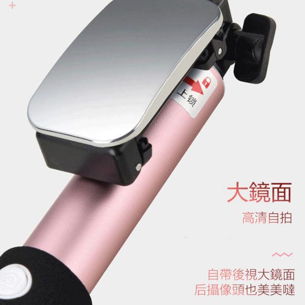 第五代 升級版 大鏡面 三腳架 線控 自拍棒 自拍神器 鋁合金 伸縮桿 三角架 直播神器 自拍桿