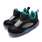 Nike 籃球鞋 Jordan 5 Retro Little Flex TD 黑 紫 黑葡萄 幼童鞋 【ACS】 CK1228-007