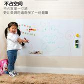 兒童畫板牆磁性家用黑板牆軟白板牆貼寫字板可擦寫尺寸MJBL 麻吉部落