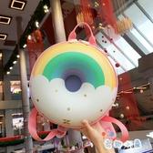 兒童後背包可愛幼稚園雙肩甜甜圈彩虹幼兒背包女童【奇趣小屋】