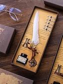 蘸水筆鋼筆禮物歐式復古英倫羽毛筆學生用禮盒套裝教師節禮物 聖誕現貨快出