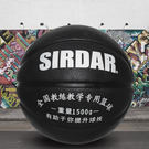 訓鍊籃球教鍊超重訓鍊籃球加重1kg1公斤室內室外耐磨教鍊籃球用球