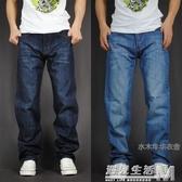 春夏季男士胖超薄牛仔長褲子休閒寬鬆直筒牛仔褲男加肥加大碼潮流 雙十二全館免運