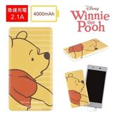 日本正版限定 gourmandise 迪士尼 小熊維尼 條紋版  4000mAh 充電器 / 行動電源