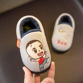 1-3歲兒童拖鞋包跟冬季男童可愛小孩加絨保暖寶寶棉鞋家居室內女【居享優品】