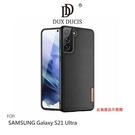 【愛瘋潮】DUX DUCIS SAMSUNG S21 Ultra 5G 保護殼 手機殼 防刮 防摔 防撞