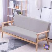 沙發 可拆洗租房沙發小戶型現代簡約簡易布藝北歐風格網紅三人位小沙發T 4色