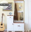 歐式掛衣架鞋櫃組合超薄簡約現代地中海衣帽櫃換鞋凳門廳玄關鞋櫥MBS「時尚彩紅屋」