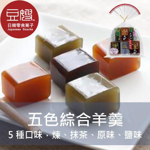 【豆嫂】杉本屋 五色/三色綜合羊羹(9入)