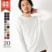 V領針織毛衣 仿喀什米爾針織上衣 共20色  L-XL