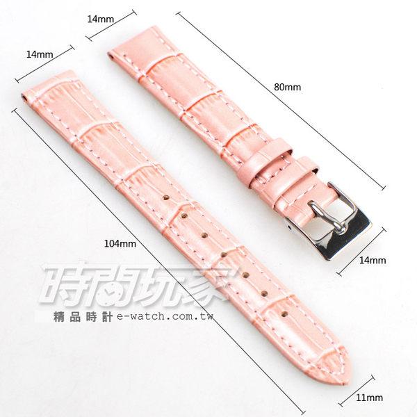 14mm錶帶 真皮錶帶 粉紅色 B14-DW淺粉竹