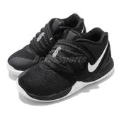 Nike Kyrie 5 TD Black Magic 黑 白 魔鬼氈 籃球鞋 Irving 5代 童鞋 小童鞋 運動鞋【PUMP306】 AQ2459-901