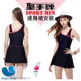 【Sain Sau】女士不規則立體壓條連身裙泳衣(桃粉/白/黑) - 附原廠罩杯 A98617