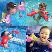 寶寶火烈鳥游泳手臂圈螃蟹浮力圈兒童可愛充氣水袖寶寶輔助游泳圈  晴光小語