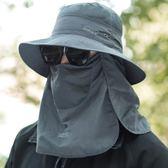 帽子男夏天遮陽帽漁夫帽戶外太陽帽騎車遮臉防曬帽防紫外線釣魚帽