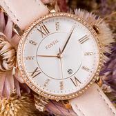 FOSSIL CARLIE 閃鑽粉紅少女腕錶 ES4303 熱賣中!