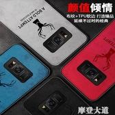 三星S8手機殼s10保護套s8 plus超薄防摔全包S9 硅膠note8潮note9『摩登大道』