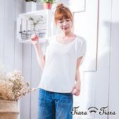 【Tiara Tiara】激安 修身寬版素面蝴蝶袖短袖上衣(白)