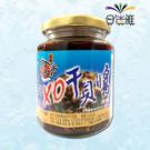 正統 御飄香 XO干貝醬(240g/罐)X1罐【合迷雅好物超級商城】