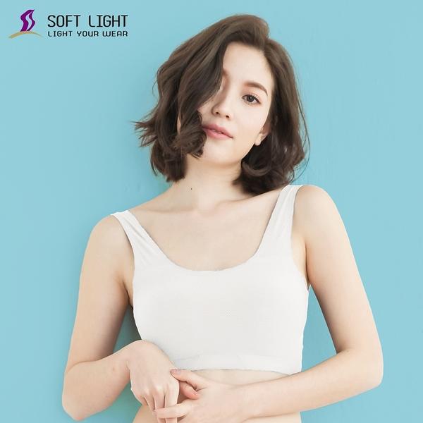 【SOFT LIGHT】「沁涼無痕」創新隱形貼合內衣(白色)