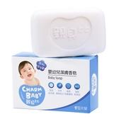 【奇買親子購物網】雪芙蘭親貝比 嬰幼兒潔膚香皂
