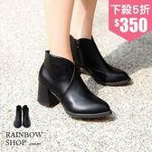 顯瘦V字切口粗跟踝靴-P-Rainbow【A995889】