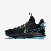 Nike Lebron Witness V Ep [CQ9381-004] 男鞋 運動 籃球 支撐 穩定 抓地力 黑