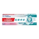高露潔 抗敏專家牙膏 牙齦護理 110g