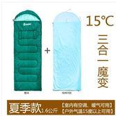 睡袋成人戶外可伸手拆洗加寬四季冬季露營純棉加厚保暖便攜式室內