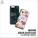 ZE620KL ASUS ZenFone5 X00QD 3D立體浮雕 手機殼 保護殼 軟殼 彩繪 防摔保護套