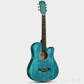 吉他 木質41寸民謠成人初學者男學生女自學38寸通用入門玫瑰木 LC2460 【VIKI菈菈】