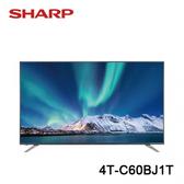【24期0利率+送桌上安裝+舊機回收+限時贈藍牙家庭劇院】SHARP 夏普 60吋 4K 直下式電視 4T-C60BJ1T
