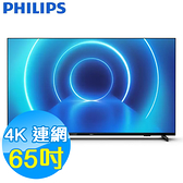 PHILIPS飛利浦 65吋4K 聯網液晶顯示器+視訊盒 65PUH7605