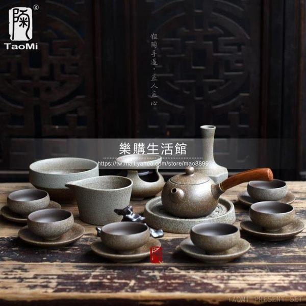 粗陶茶具套裝/茶道禮盒套裝【19件套】LG-9811