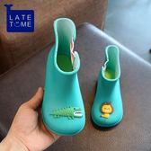 兒童雨鞋男女童寶寶雨靴防滑小童防水水靴水鞋套【聚寶屋】