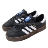 adidas 休閒鞋 Sambarose W 黑 白 焦糖 鬆糕鞋 厚底增高鞋 女鞋【PUMP306】 B28156