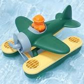 洗澡玩具兒童浴室戲水洗澡玩具游泳水上飛機直升機潛艇寶寶沙灘玩具工程車 阿卡娜