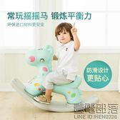 木馬兒童玩具搖搖馬帶音樂塑料室內嬰兒幼兒園男寶寶搖椅搖馬加厚