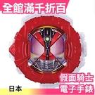 【DX 電王 電車型態】日版 BANDAI 假面騎士 ZI-O 時王 變身道具 錶頭 電子手錶 聲光效果【小福部屋】