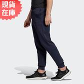 【現貨】ADIDAS MUST HAVES TAPERED 男裝 長褲 慢跑 休閒 縮口 深藍【運動世界】EB5269