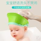 寶寶洗髮帽兒童洗頭帽浴帽防水護耳帽小孩加大可調節洗澡神器1-6 快速出貨