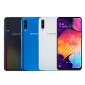 Samsung Galaxy A50【內附保護套+保貼】