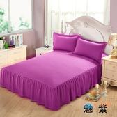 交換禮物-床罩床罩床裙單件床裙式席夢思床套保護套防塵罩防滑2.0m床1.5床1.8米
