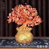 黃水晶搖錢樹擺件小招財樹家居創意酒櫃家裝飾品客廳電視櫃發財樹CC4499『毛菇小象』